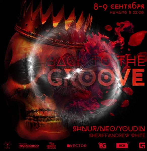 BACK TO THE GROOVE (21+)
