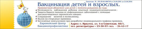 Больница им пирогова москва официальный сайт нейрохирургия официальный сайт