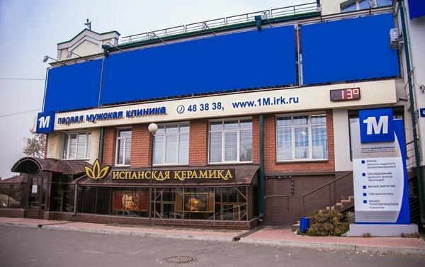 spermogramma-chernaya-rechka