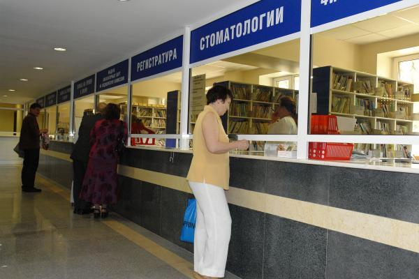 Красноярск отзывы врачи гинекология