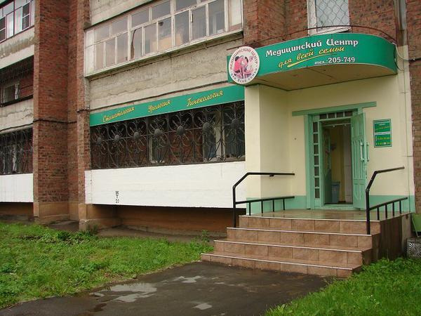 Городская больница 6 самара советской армии 56