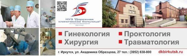 Поликлиника 71 спб выборгский район запись к врачу