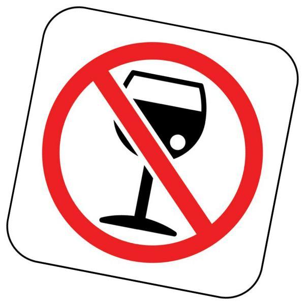 Кодировка от алкоголя в нижний тагил
