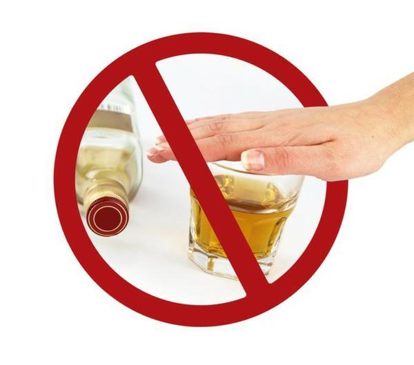 Целитель от алкогольной зависимости
